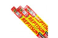 Reptisun 10.0 T5 15W High output 30 cm